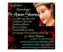 All kind love problem solution by astrologer guru aman sharma call +91 9876706621